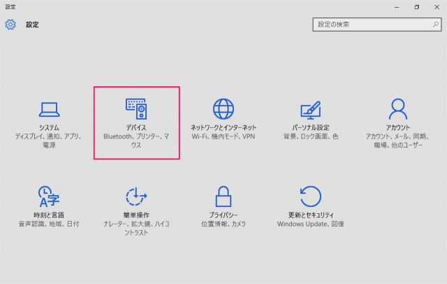 windows-10-autoplay-removable-disk-02