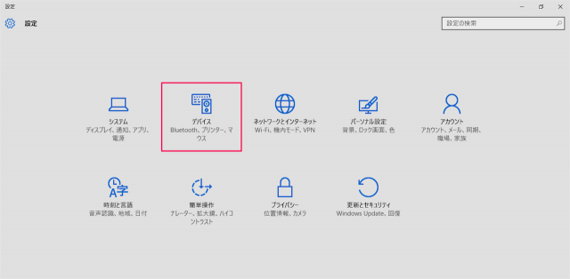 windows-10-bluetooth-on-off-pairing-disconnect-02