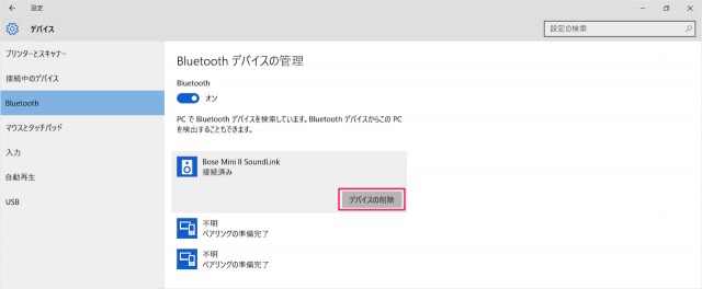 windows-10-bluetooth-on-off-pairing-disconnect-07