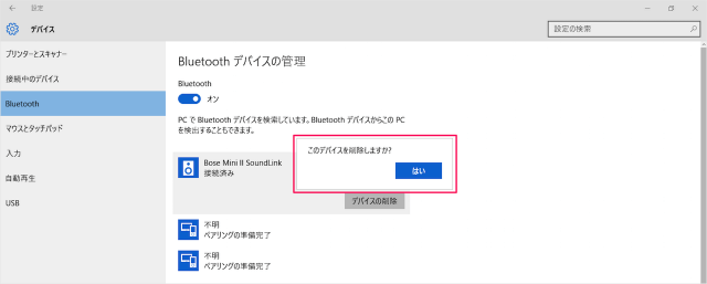 windows-10-bluetooth-on-off-pairing-disconnect-08
