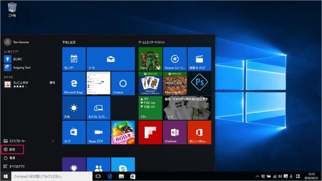 windows-10-bluetooth-option-01