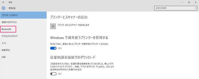 windows-10-bluetooth-option-03