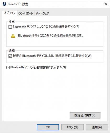 windows-10-bluetooth-option-05