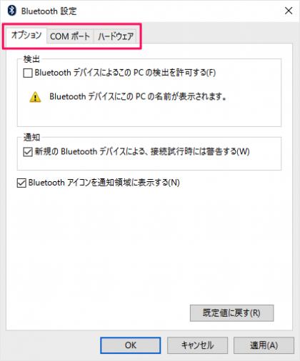 windows-10-bluetooth-option-06