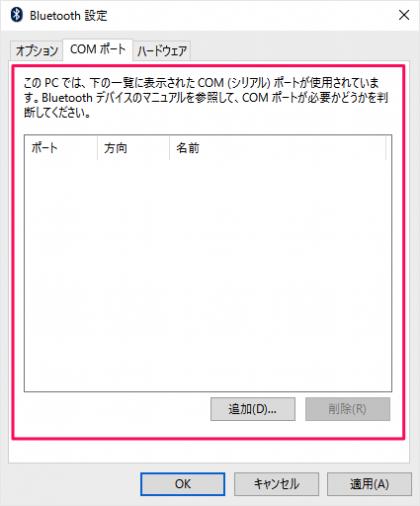 windows-10-bluetooth-option-08