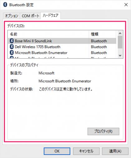 windows-10-bluetooth-option-09