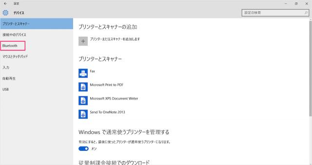 windows-10-bluetooth-speaker-04