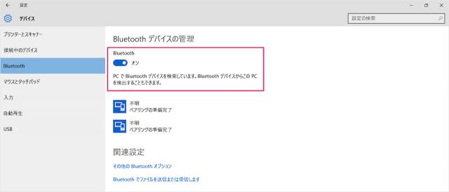 windows-10-bluetooth-speaker-05