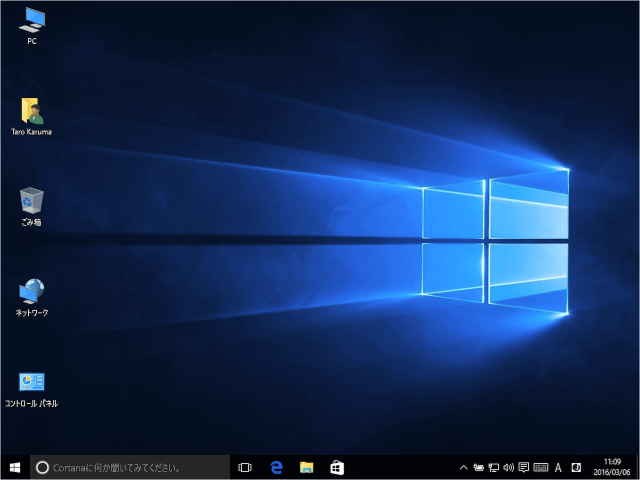 windows-10-change-desktop-icons-size-01