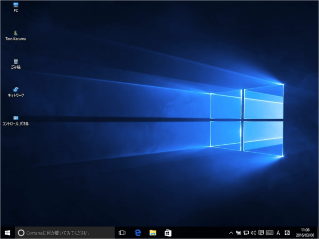 windows-10-change-desktop-icons-size-03