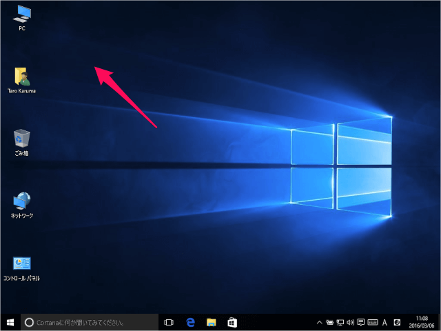 windows-10-change-desktop-icons-size-04