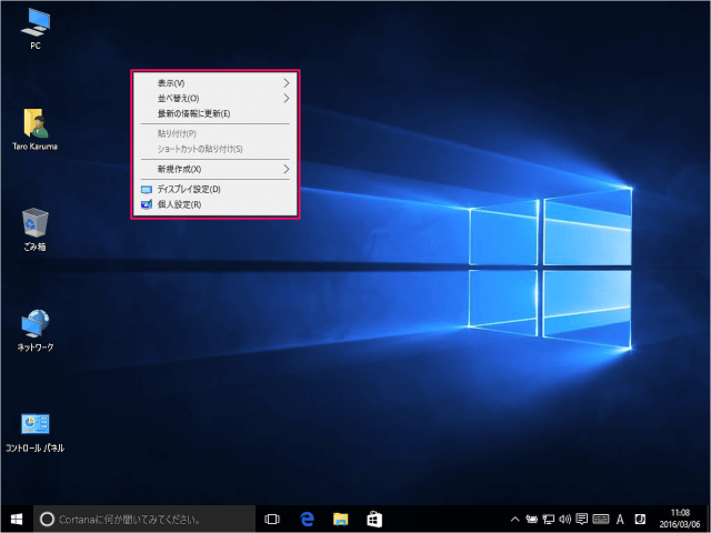windows-10-change-desktop-icons-size-05