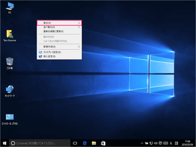 windows-10-change-desktop-icons-size-06