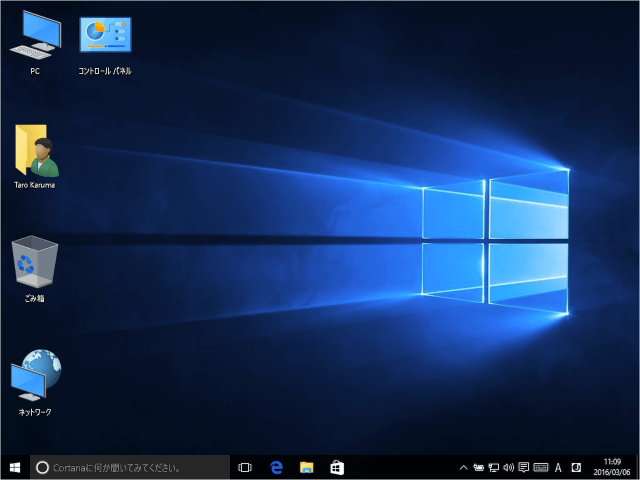 windows-10-change-desktop-icons-size-08