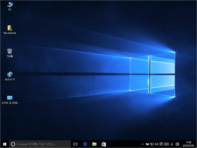 windows-10-change-desktop-icons-size-10