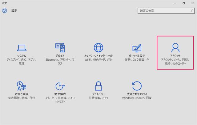 windows-10-change-local-account-password-02