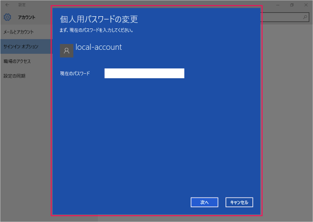 windows-10-change-local-account-password-05