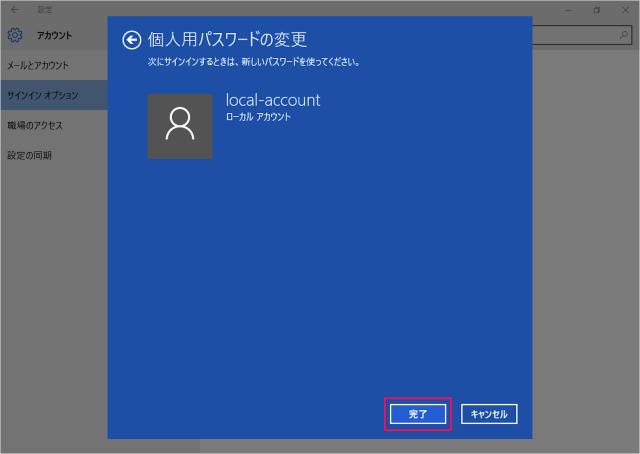 windows-10-change-local-account-password-09