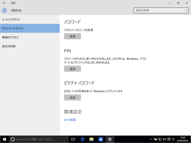 windows-10-change-local-account-password-11