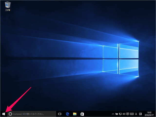windows-10-copy-new-users-welcome-screen-01