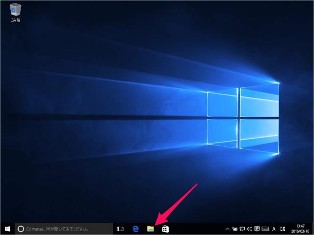 windows-10-customize-quick-access-toolbar-02