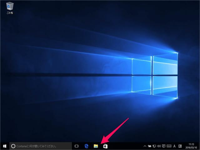 windows-10-customize-taskbar-button-icon-01