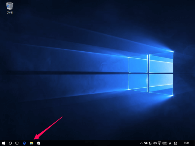 windows-10-customize-taskbar-button-icon-02