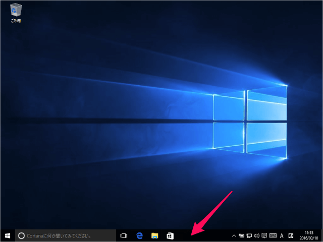 windows-10-customize-taskbar-button-icon-04