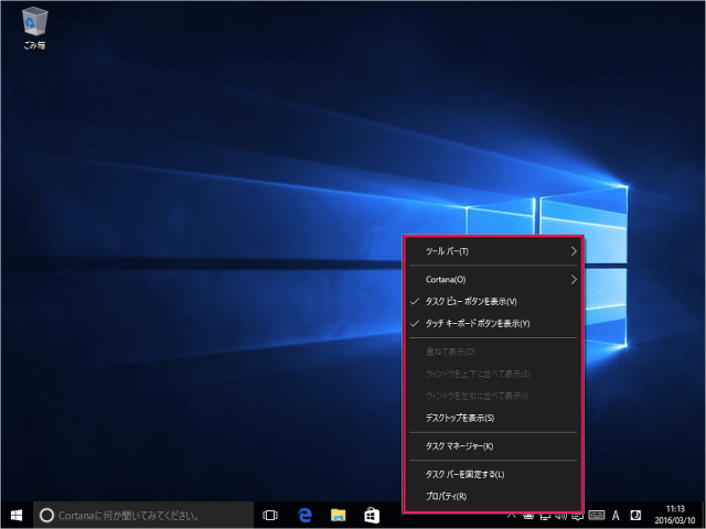 windows-10-customize-taskbar-button-icon-05