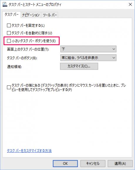 windows-10-customize-taskbar-button-icon-07