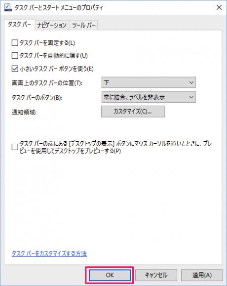 windows-10-customize-taskbar-button-icon-08