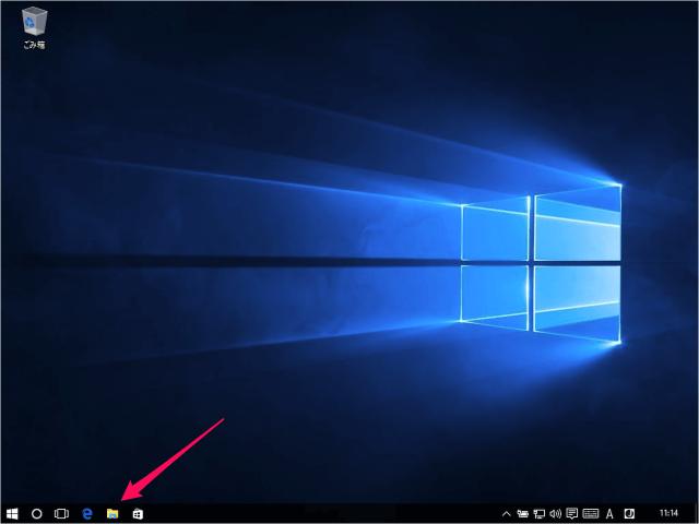 windows-10-customize-taskbar-button-icon-09