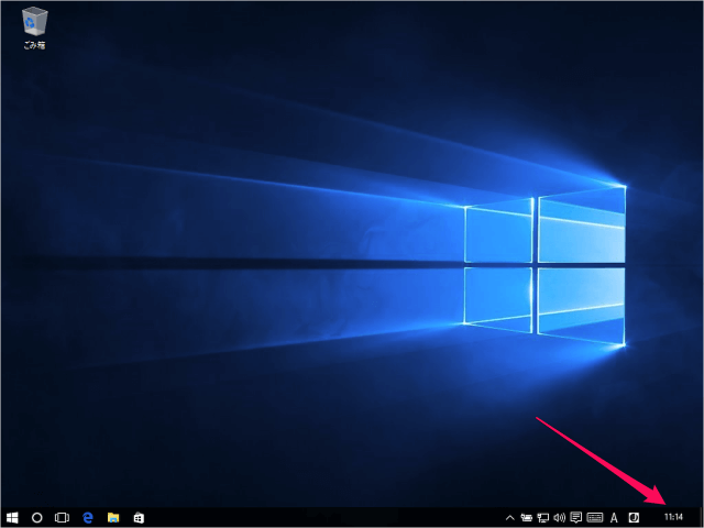 windows-10-customize-taskbar-button-icon-10