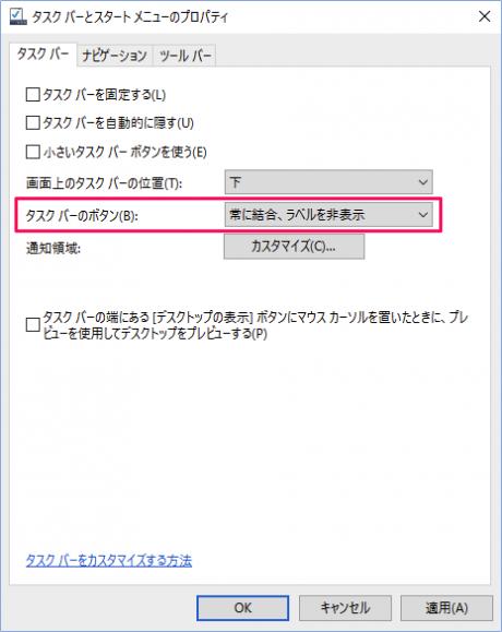windows-10-customize-taskbar-button-icon-11