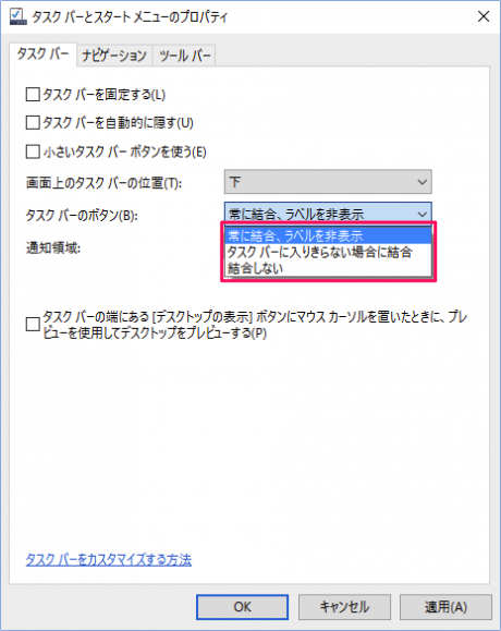 windows-10-customize-taskbar-button-icon-12