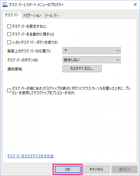windows-10-customize-taskbar-button-icon-13