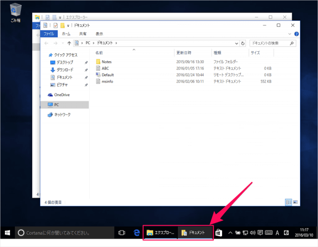 windows-10-customize-taskbar-button-icon-14