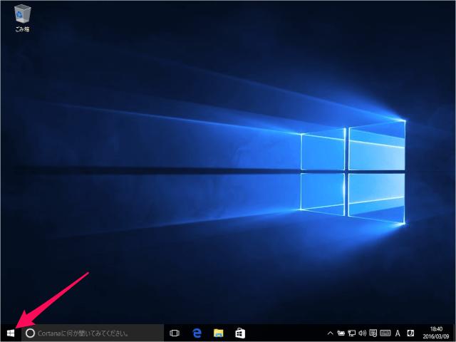 windows-10-disable-quick-access-recent-files-02
