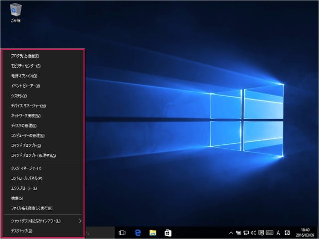 windows-10-disable-quick-access-recent-files-03