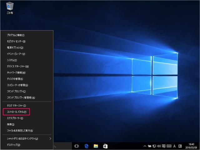 windows-10-disable-quick-access-recent-files-04