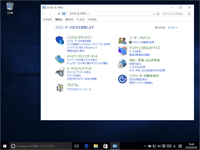 windows-10-disable-quick-access-recent-files-05