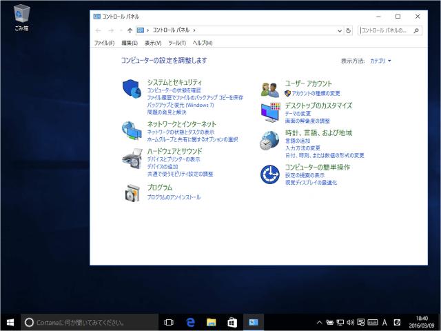 windows-10-disable-quick-access-recent-files-05