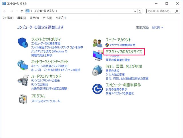 windows-10-disable-quick-access-recent-files-06