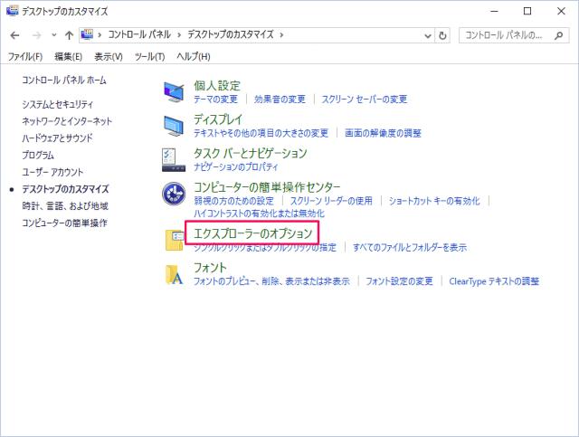 windows-10-disable-quick-access-recent-files-07