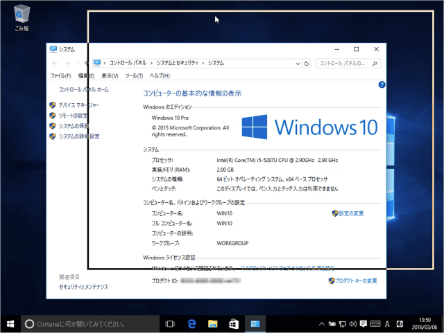 windows-10-disable-show-window-contents-01