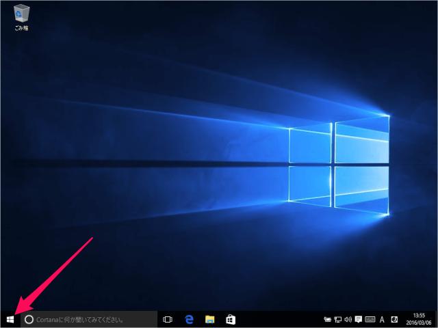 windows-10-disable-show-window-contents-02
