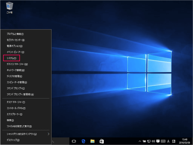 windows-10-disable-show-window-contents-04