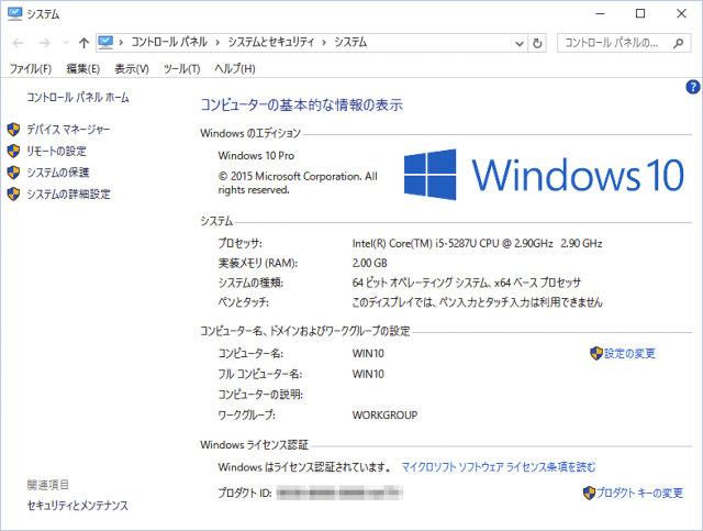 windows-10-disable-show-window-contents-05