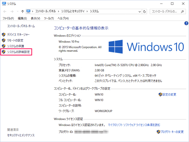 windows-10-disable-show-window-contents-06