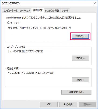 windows-10-disable-show-window-contents-07